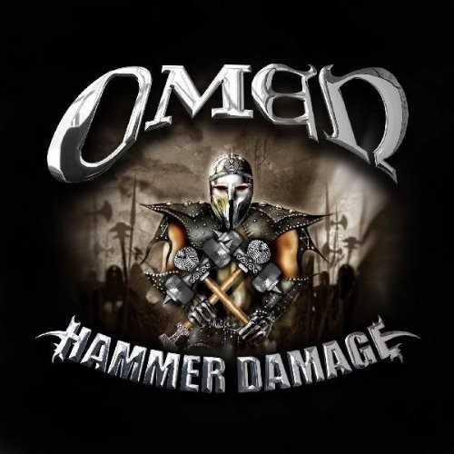 Hammer Damage
